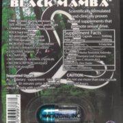 3D Black Mamba 18000-b